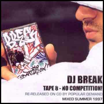 tape8.jpg